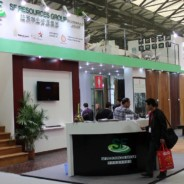 Domotex Asia/China Floor 2012